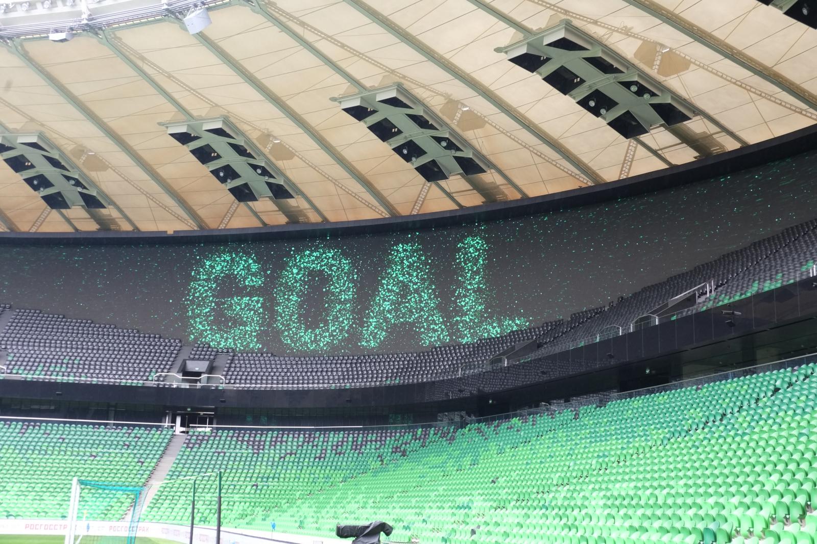 Temple Of Football Television System Of Fc Krasnodar Stadium